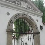 Brama synagogi Remuh